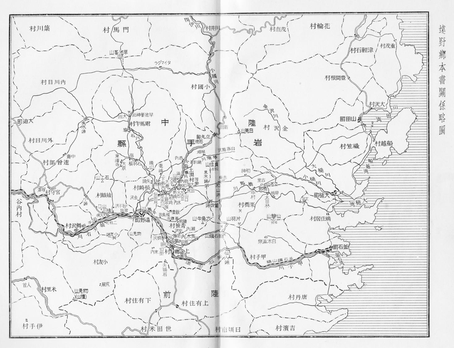 遠野郷本書関係略図