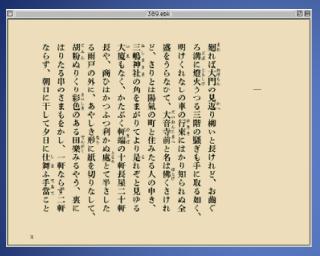 ある、私設テキスト・アーカイブの試み――青空文庫 1997〜2012